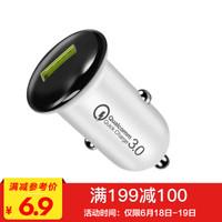 京东PLUS会员 : ianttek 爱蚁 迷你车载充电器快充版 QC3.0