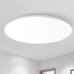 邦古扬 柔光LED吸顶灯 28cm 12w