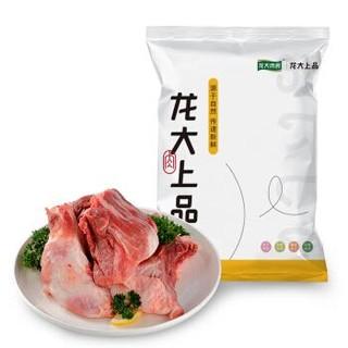 龙大肉食 猪筒子骨 1kg *5件