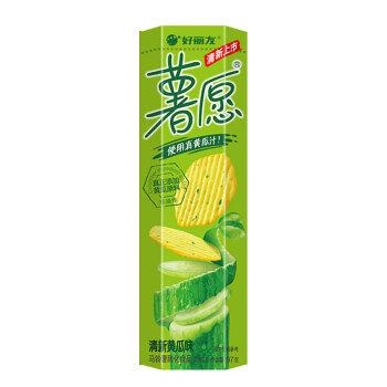 Orion 好丽友 薯愿 薯片清新 黄瓜味 97g/罐 *26件