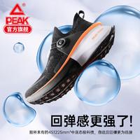 匹克态极2.0运动鞋情侣款2020秋季新款减震男鞋休闲时尚跑步鞋男
