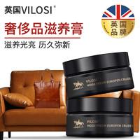 英国VILOSI皮鞋油无色通用马油真皮滋养膏皮衣皮包保养亮光护理油