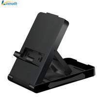 玲魅 任天堂Switch NX NS主机支架 可调节散热折叠充电底座游戏主机支架 便携懒人支架 黑色