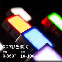 洋葱工厂布朗尼LED摄影摄像RGB补光灯外拍人像便携小灯vlog特效灯抖音灯专业影视染色灯相机顶灯 黑色 冷暖灯