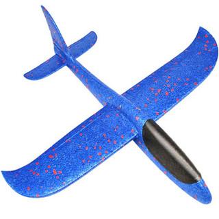 可爱布丁 滑翔机手抛泡沫飞机  旋转大号232 48CM *2件