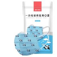 聚划算百亿补贴:ZHENDE 振德 儿童医用口罩 独立包装 10只*2袋