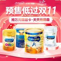 天猫国际 美赞臣官方海外旗舰店 奶粉预售大促