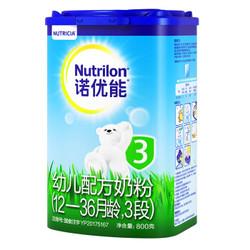 Nutrilon 诺优能 经典系列 幼儿奶粉 国行版 3段 800g