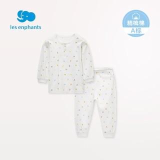Les enphants 丽婴房 儿童纯棉内衣套装