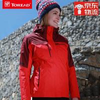 TOREAD 探路者 TAWF92802 女士三合一冲锋衣