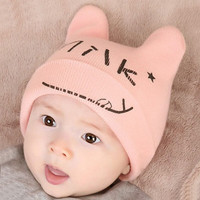 HUIZHI 绘志 儿童婴儿针织帽子 多款可选