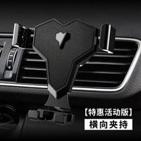 蓝轩 XP20200809 车载手机支架