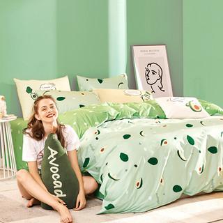 MENDALE 梦洁家纺 轻食氧眠系列 纯棉印花三件套 森森果绿 1.2m床