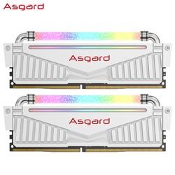 Asgard 阿斯加特 洛极系列-W3 16GB(8GBx2)DDR4 3200频率 RGB灯条台式机内存