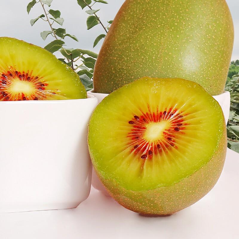 红心猕猴桃 单果 50-70g 30个