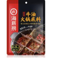 海底捞 醇香牛油火锅底料 150g*3