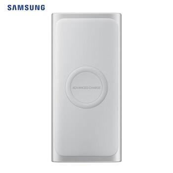 三星(SAMSUNG)原装无线充电移动电源 双向快充 10000mAh QI 加速充 充电宝  U1200 适用于安卓/苹果等 银色