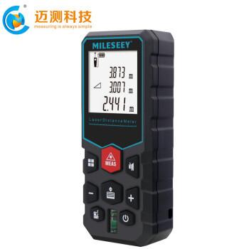 迈测(MiLESEEY) 小迈X5 激光测距仪40米手持式红外线测量仪家用电子尺智能量房尺测量工具