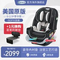育儿 篇六:七个关键点,特种战术杰瑞老爸详细描述如何正确安装和使用儿童安全座椅