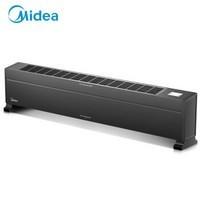 Midea 美的 HDX22K 踢脚线取暖器 黑色
