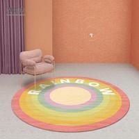 ins风北欧彩虹圆形小地毯客厅儿童卧室少女床边书桌转椅吊篮垫子