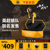 Tezo Spark火花低延迟蓝牙耳机无线运动跑步入耳电竞游戏手机电脑
