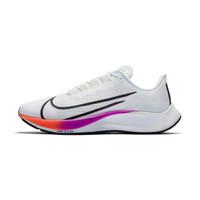 耐克Nike AirZoom Pegasus 37 飞马37缓震气垫跑步鞋 男鞋BQ9646-103 BQ9646-103 42