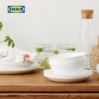 IKEA宜家OFTAST奥夫塔餐具套装碗菜盘子家用钢化玻璃耐热耐撞白色