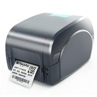 Gainscha 佳博 GP9025T 碳带标签打印机