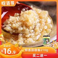 美食特辑 篇八十七:空气炸锅还能做这么多美食,你学会了吗?
