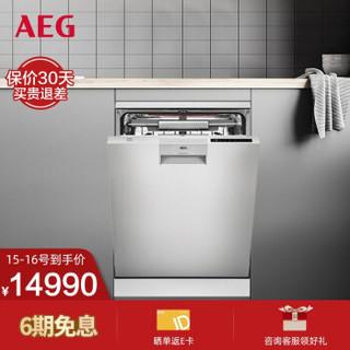 AEG 欧洲原装进口13套独嵌两用洗碗机 舒适升降碗篮 卫星喷淋 双重烘干 FFB83806PM