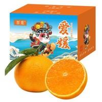 百觅 爱媛38号果冻橙 2.5kg