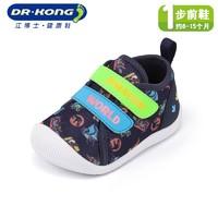 Dr.Kong 江博士 侏罗纪限定款 B13203W017YS 男女宝宝步前鞋