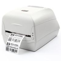 ARGOX 立象  CP-3140L 标签打印机(赠1卷碳带+1卷标签纸)