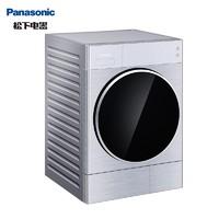 Panasonic 松下 NH-9095T 热泵烘干机 9KG