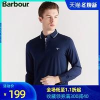 Barbour/巴伯尔男装休闲多色长袖POLO衫合身版棉质上衣 BS15KT103 *2件