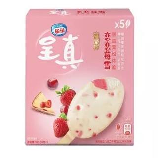 京东PLUS会员 : 雀巢呈真 冰淇淋 蔓越莓白巧克力草莓芝士口味雪糕 60g*5支 *8件
