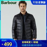 Barbour/巴伯尔男装简约通勤纯色立领羽绒服修身版外套 BW16WJ802