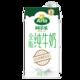 88VIP:Arla 阿尔乐 全脂纯牛奶 1L*5盒+ 阿尔乐 全脂牛奶 200ml*24盒*2件 +凑单品 89.27元包邮(双重优惠)