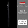 uni JETSTREAM SXN-1003 圆珠笔