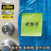 3M post it extreme notes 室外潮湿可用强粘力便利贴