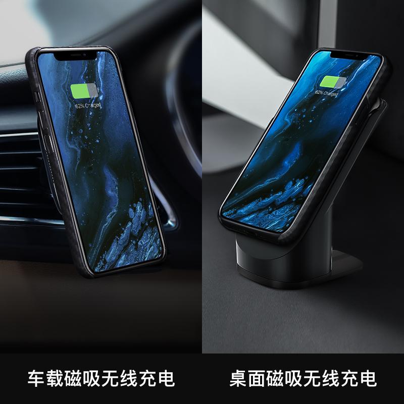 PITAKA凯夫拉磁吸手机壳可适用苹果iPhone12/mini/Pro/Max碳纤维硬壳薄兼容MagSafe系统