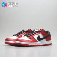 烽火体育 Nike SB DUNK Low 白红黑芝加哥 运动板鞋 BQ6817 600 BQ6817-600 8XX仓现货 42.5