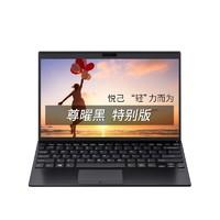 1日0点:VAIO SX12 12.5英寸 笔记本电脑 (i7-10710U、16GB、512GB SSD、核显)