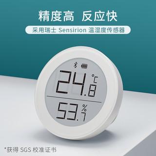 青萍蓝牙温湿度计H版苹果HomeKit高精度室内家用电子传感器Siri