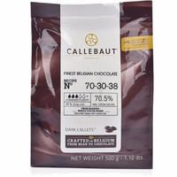 【嘉利宝黑巧克力豆500g】70.5%可可脂西点装饰纽扣巧克力币慕斯蛋糕生巧曲奇淋面 烘焙原料