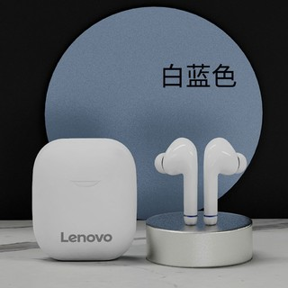 Lenovo 联想 TC03 蓝牙耳机