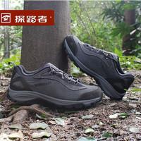 探路者(TOREAD)户外运动徒步鞋男鞋户外越野登山鞋KFAE91363