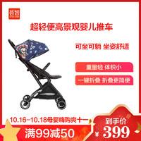 育儿园:苏宁红孩子的今生前世 育儿界的好物到底怎么选?