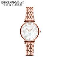 EMPORIO ARMANI 阿玛尼 AR11110 女士玫瑰金防水经典石英表